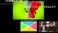 初音ミク Project mirai でらっくす セガ生 (100)