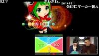 初音ミク Project mirai でらっくす セガ生 (106)