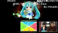 初音ミク Project mirai でらっくす セガ生 (108)