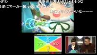 初音ミク Project mirai でらっくす セガ生 (109)