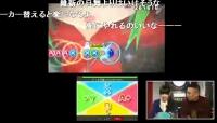 初音ミク Project mirai でらっくす セガ生 (110)