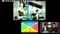 初音ミク Project mirai でらっくす セガ生 (123)