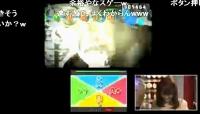 初音ミク Project mirai でらっくす セガ生 (143)