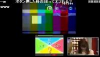初音ミク Project mirai でらっくす セガ生 (144)