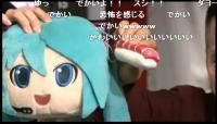 初音ミク Project mirai でらっくす セガ生 (151)
