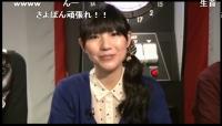 初音ミク Project mirai でらっくす セガ生 (154)