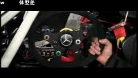 SLS 運転席_1