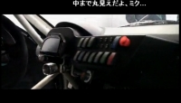 Z4 運転席_2