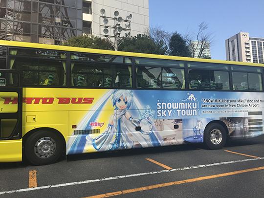 【雪ミク スカイタウン】雪ミク×札幌市ラッピングはとバス