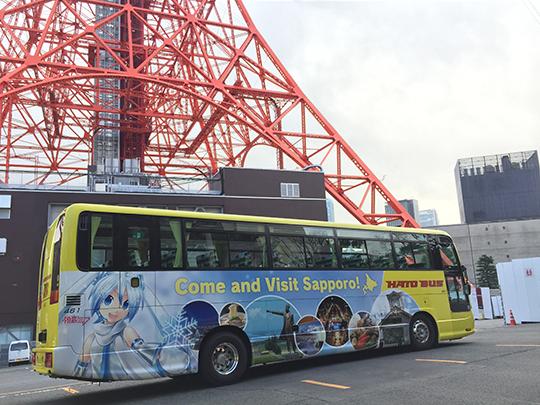 【雪ミク スカイタウン】雪ミク×札幌市ラッピングはとバス_4