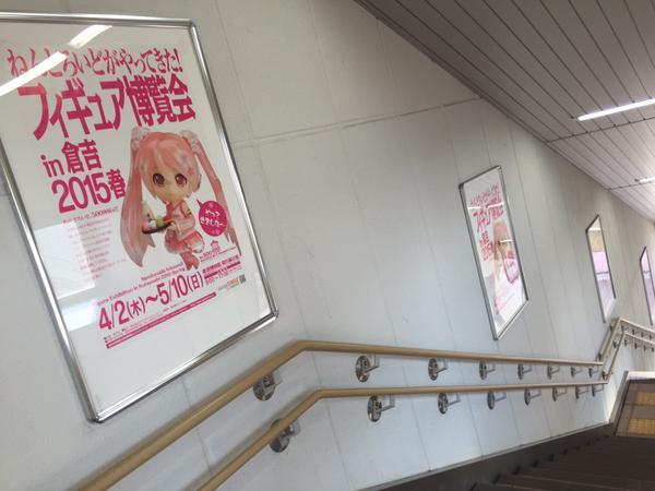 鳥取県倉吉駅_3