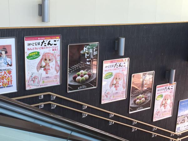 鳥取県倉吉駅_2