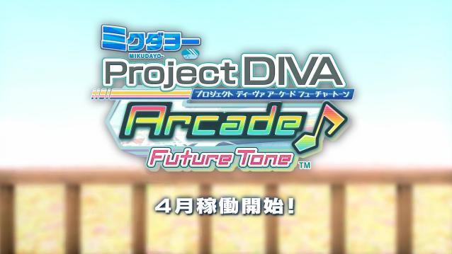 ミクダヨー Project DIVA