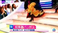 和楽器バンド Mステ 千本桜 (2)