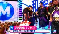 和楽器バンド Mステ 千本桜 (3)