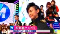 和楽器バンド Mステ 千本桜 (4)