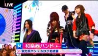 和楽器バンド Mステ 千本桜 (5)