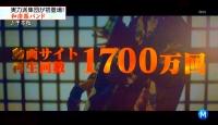 和楽器バンド Mステ 千本桜 (18)