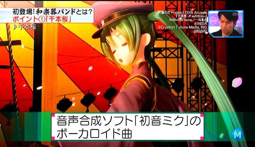 和楽器バンド Mステ 千本桜 (24)