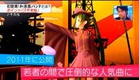 和楽器バンド Mステ 千本桜 (26)