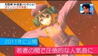 和楽器バンド Mステ 千本桜 (29)