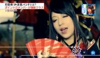 和楽器バンド Mステ 千本桜 (36)