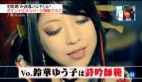和楽器バンド Mステ 千本桜 (37)