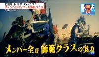 和楽器バンド Mステ 千本桜 (38)