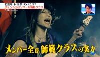 和楽器バンド Mステ 千本桜 (40)
