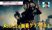 和楽器バンド Mステ 千本桜 (41)