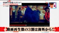 和楽器バンド Mステ 千本桜 (44)