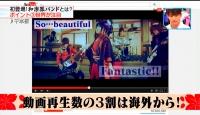 和楽器バンド Mステ 千本桜 (45)
