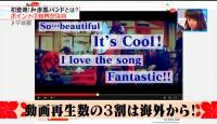 和楽器バンド Mステ 千本桜 (46)