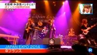 和楽器バンド Mステ 千本桜 (47)