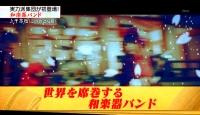 和楽器バンド Mステ 千本桜 (49)