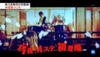 和楽器バンド Mステ 千本桜 (50)
