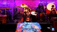 和楽器バンド Mステ 千本桜 (55)