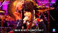和楽器バンド Mステ 千本桜 (58)