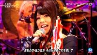 和楽器バンド Mステ 千本桜 (59)