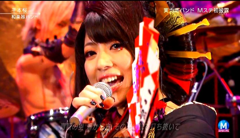 和楽器バンド Mステ 千本桜 (60)