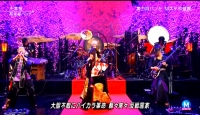 和楽器バンド Mステ 千本桜 (76)