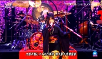 和楽器バンド Mステ 千本桜 (77)