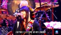 和楽器バンド Mステ 千本桜 (78)