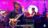 和楽器バンド Mステ 千本桜 (86)