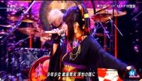 和楽器バンド Mステ 千本桜 (88)