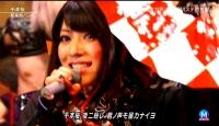和楽器バンド Mステ 千本桜 (89)