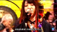 和楽器バンド Mステ 千本桜 (93)