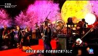 和楽器バンド Mステ 千本桜 (94)