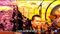 和楽器バンド Mステ 千本桜 (97)