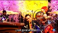 和楽器バンド Mステ 千本桜 (98)